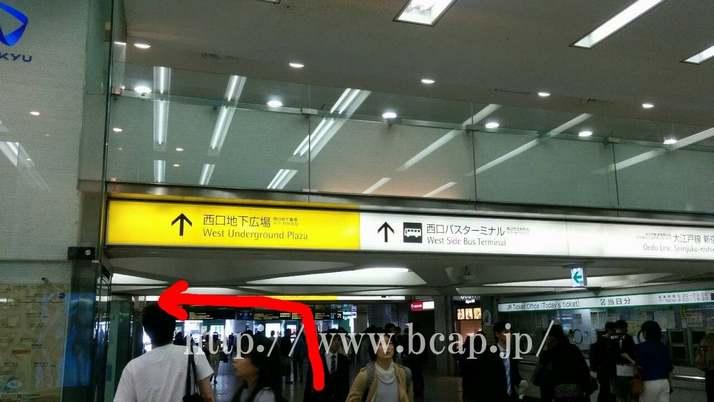 キレイサローネ新宿店までのアクセス方法1