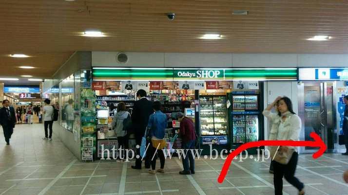 キレイサローネ新宿店までのアクセス方法3