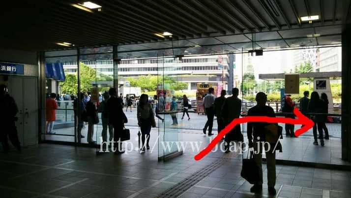 キレイサローネ新宿店までのアクセス方法4