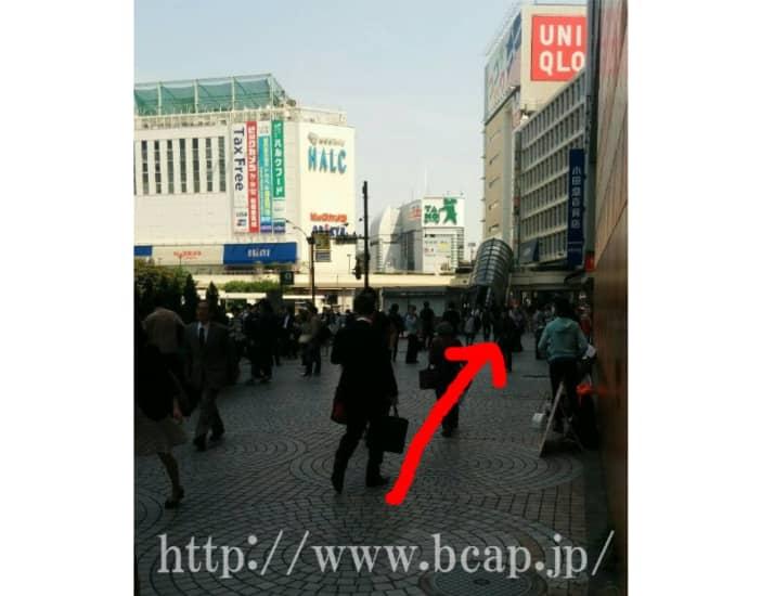 キレイサローネ新宿店までのアクセス方法6
