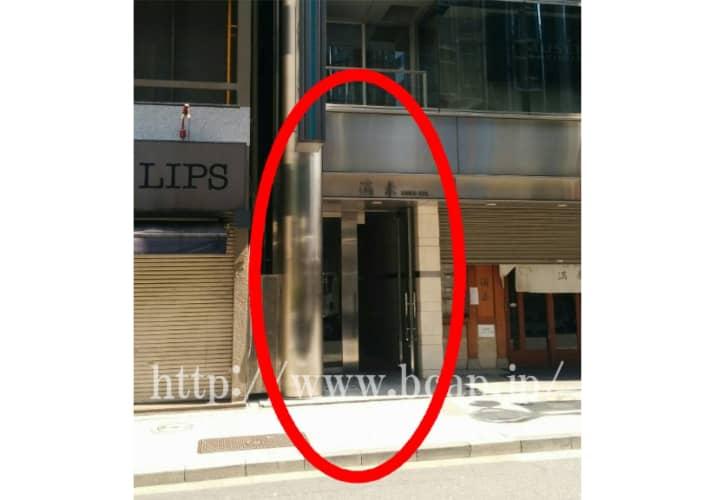 キレイサローネ新宿店までのアクセス方法9