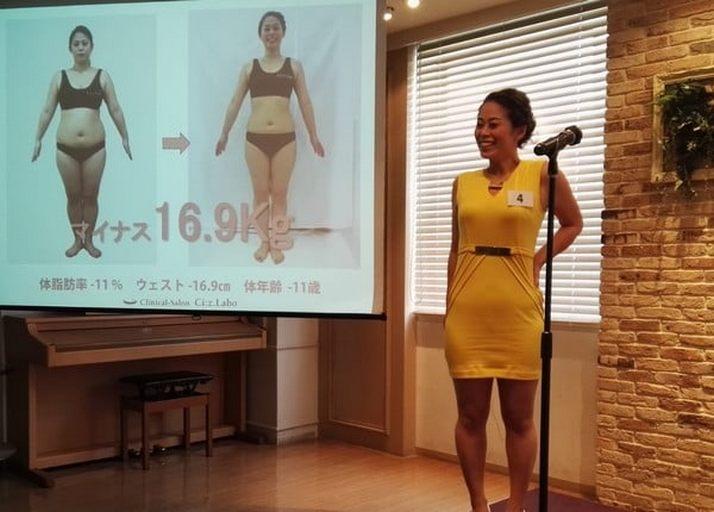 メディカルダイエットコンテスト2016 小松慶子さん