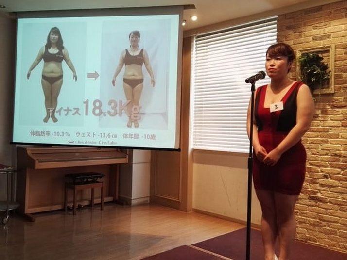 メディカルダイエットコンテスト2016 徳島理恵さん