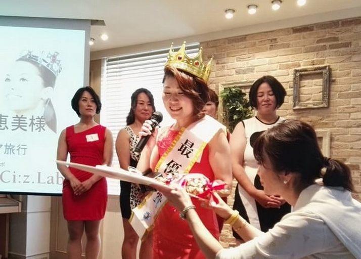 メディカルダイエットコンテスト2016 最優秀賞 増井恵美さん