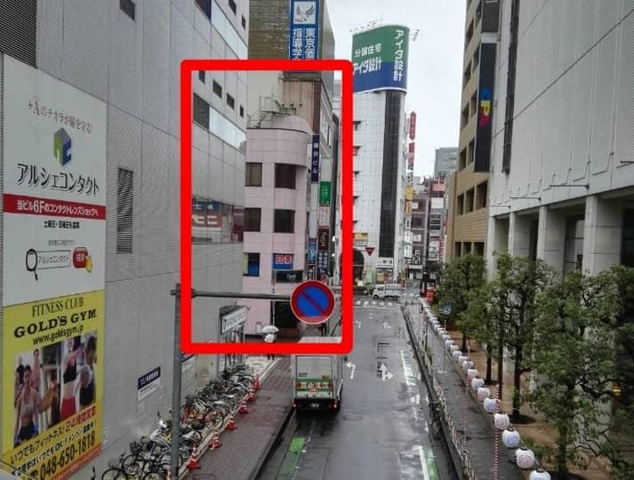 メンズシーズラボ大宮店 アクセス方法3