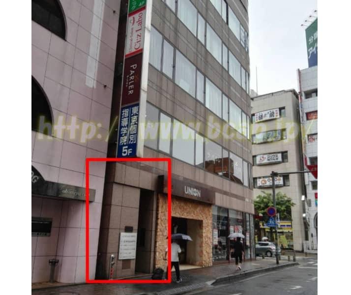 メンズシーズラボ大宮店 アクセス方法4