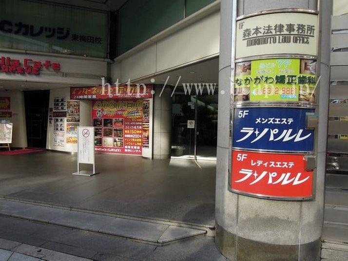 ラ・パルレ梅田店-アクセス方法3