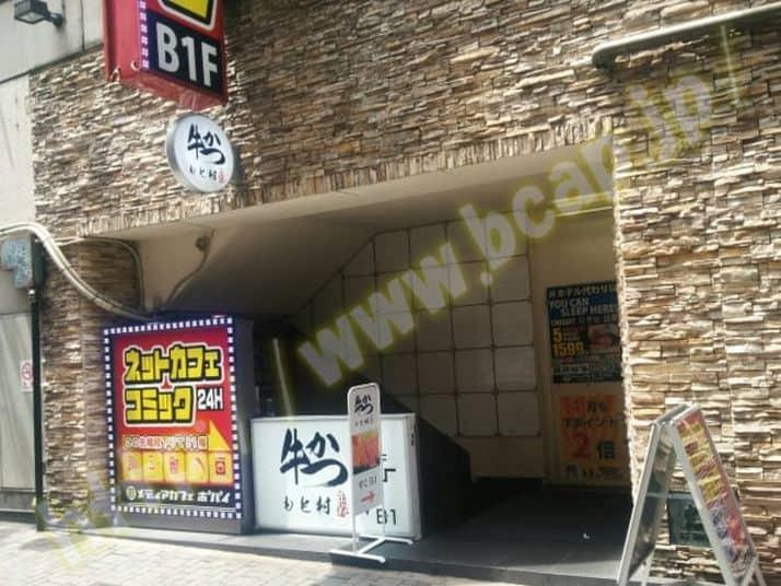 ヴィトゥレ新宿靖国通り店のアクセス方法11