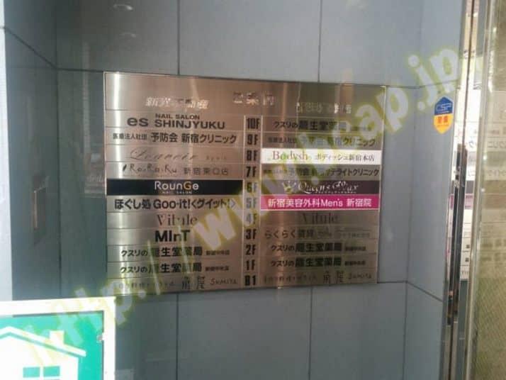 ヴィトゥレ新宿靖国通り店のアクセス方法13
