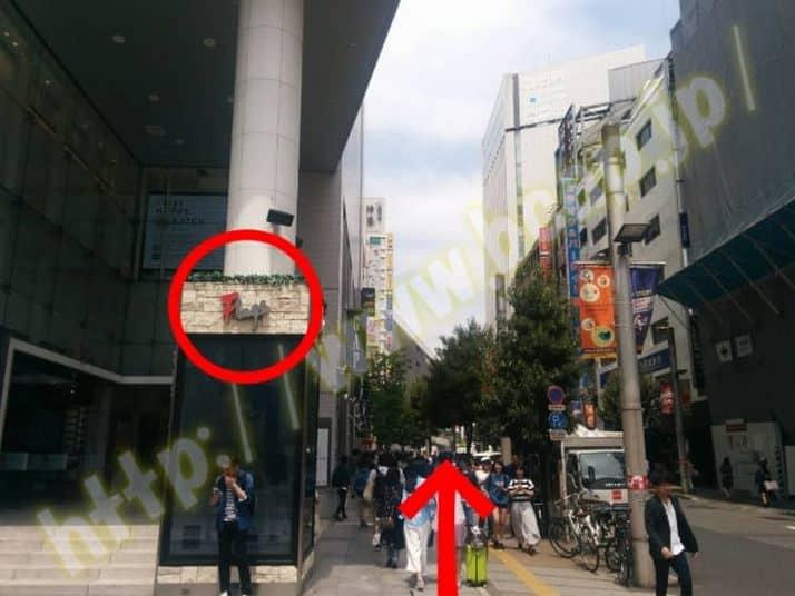 ヴィトゥレ新宿靖国通り店のアクセス方法3