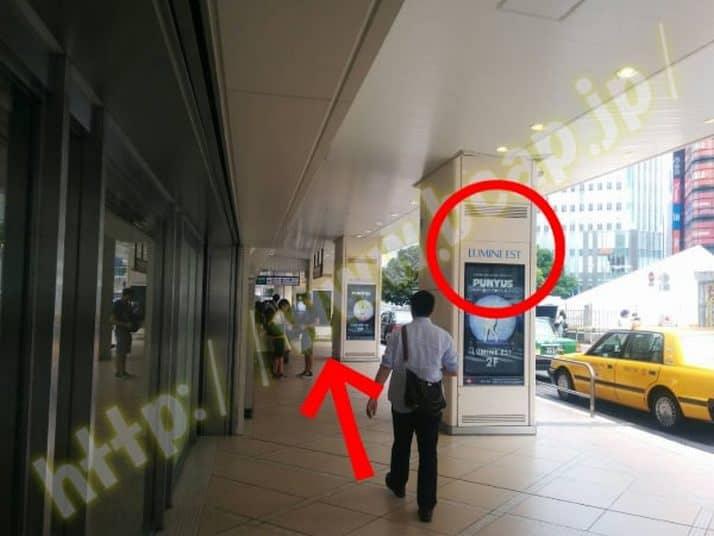 ヴィトゥレ新宿靖国通り店のアクセス方法4