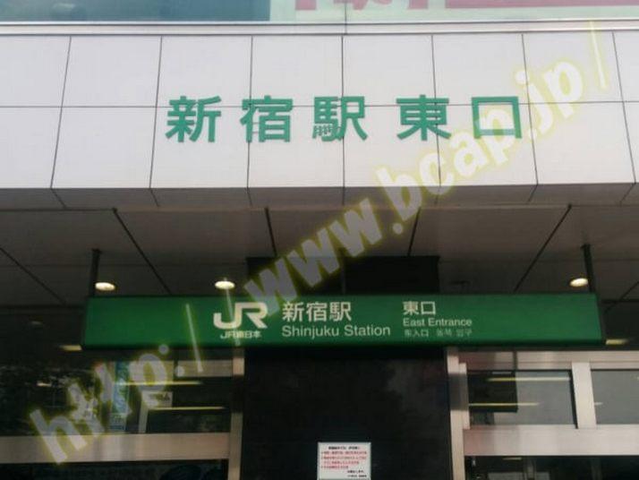 ヴィトゥレ新宿靖国通り店のアクセス方法5