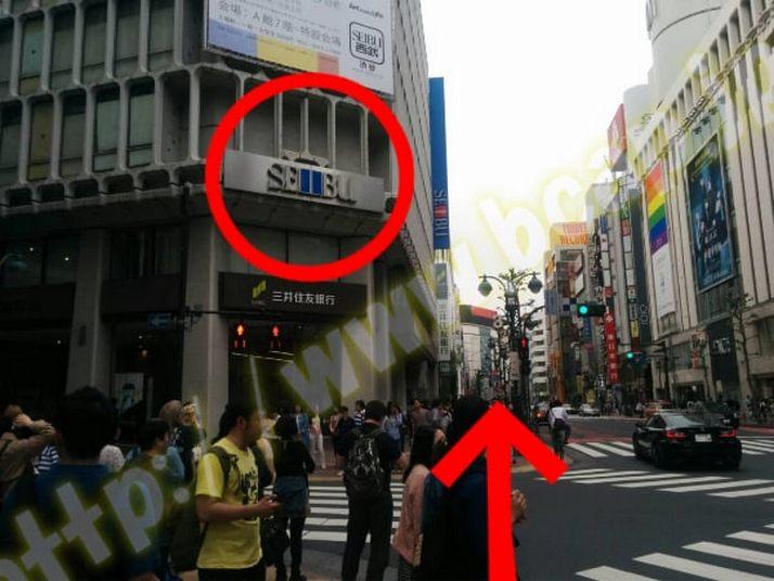 ヴィトゥレ渋谷東急ハンズ前店のアクセス方法2