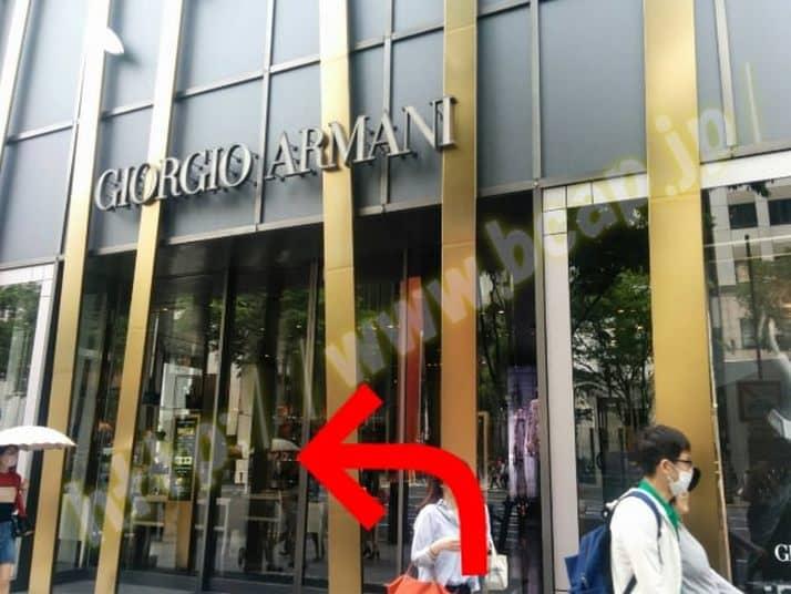 ヴィトゥレ銀座本店のアクセス方法3