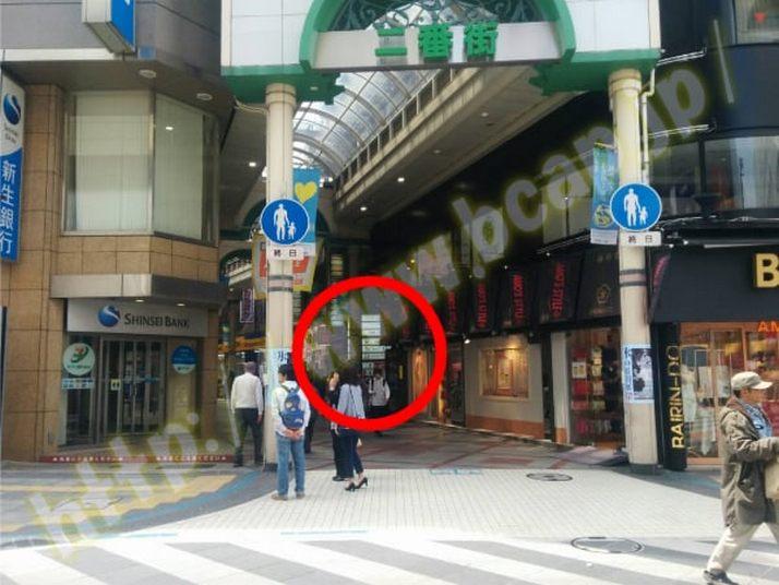 D.D.Labo柏店のアクセス方法-7
