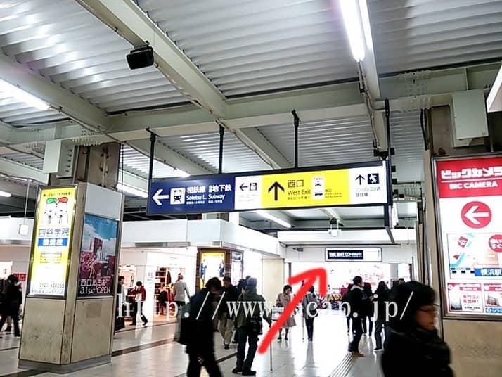 D.D.labo横浜店のアクセス方法1