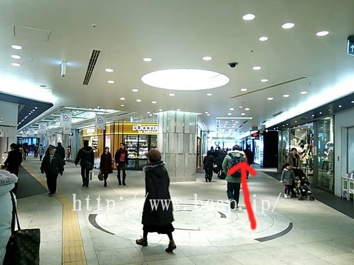 .D.labo横浜店のアクセス方法4