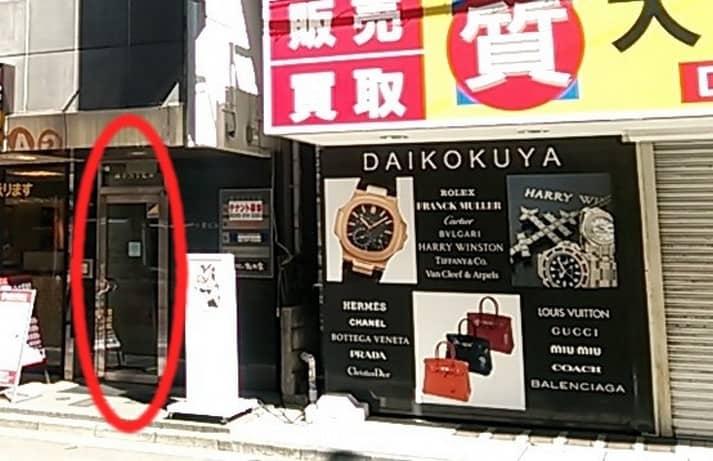 D.D.labo横浜店のアクセス方法9