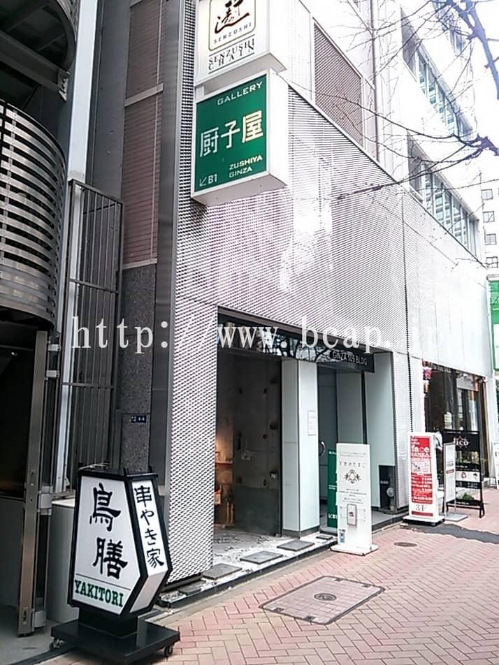 D.D.labo銀座店のアクセス方法6